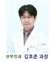 김호준과장