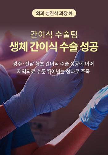 09_성가롤로병원.jpg