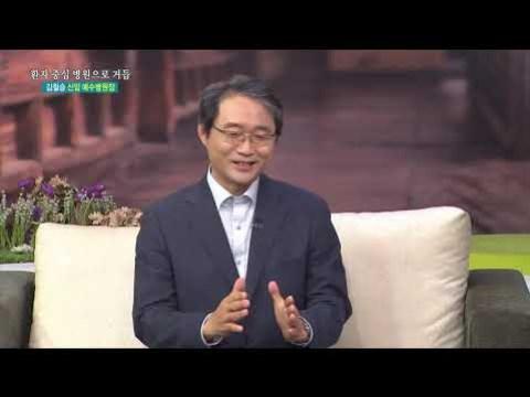 JTV '클릭 이사람' 김철승 병원장 출연