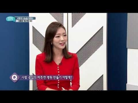 티브로드 '우리동네 소나기' 김철승 병원장 출연