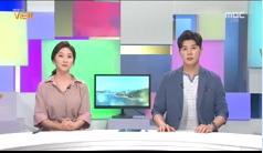 전주 MBC 생방송 뷰 - 예수병원 의학박물관