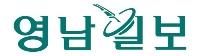 영남일보 로고