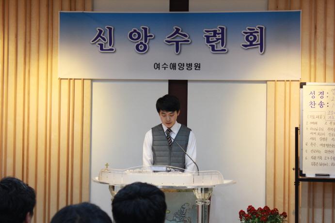 신앙수련회